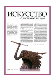 "The ""Stolnik"" magazine"